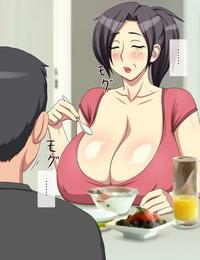 Musuko no Tokudai Chinpo