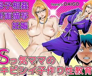 Daigo – Strict Mother