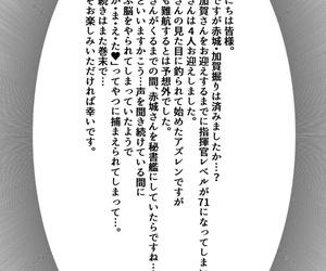 Mofumofu Ikkousen Sand – Ahru