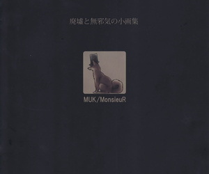 MonsieuR – Haikyo back Mujaki ungenerous Shougashuu