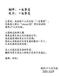 Akano Murasaki Eruru no Dokidoki Dildo Onanie Chinese 境界z个人汉化组