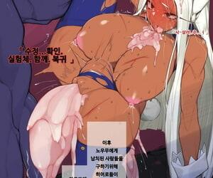 Yanje Mirko My Hero Academia Korean- Japanese