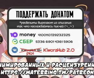 Waterring Hololive Russian Kiwora Converge 18