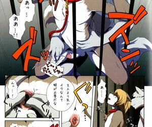 Shota Scratch 13 Miburi Miga- Izumi Yoshikazu DOG PLAY Decensored