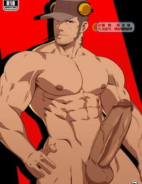 Cresxart Secret Valentine – Persona 5 Chinese 同文城