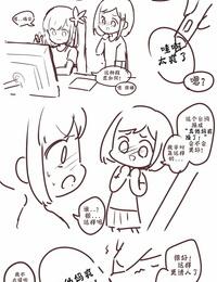 ooyun Kalina Ero Manga Girls Frontline Chinese 风油精汉化组 Decensored