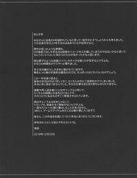 C95 MAIDOLL Fei LOSERS ~Kachiku ni Naru Onna~ - PERDEDORAS ~La mujer que se convirtió en ganado~ Kakegurui Spanish Colorized
