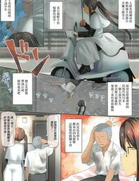 C96 Ginga-kei PRIDE B-Ginga Gubijin vs Doutei Danshi Koukousei Fate/Grand Order Chinese 爱弹幕汉化组