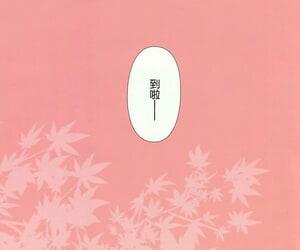 COMITIA104 Ishikawa Pro Ishikawa Naoya Kuttsukiboshi -Abunai Onsen- Kuttsukiboshi Chinese Dokiki漢化組