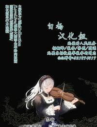 Hoshina Meito 3-mannin Kinen Matsuri-chan Chinese 白杨汉化组