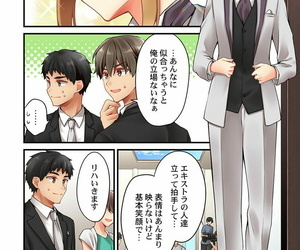 Asazuki Norito Arisugawa Ren tte Honto wa Onna nanda yo ne. 49