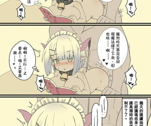 KAGOUshi musume maido Mai