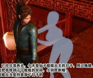 唐 王鹏篇之极品家丁