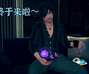Kawamono Fantasy