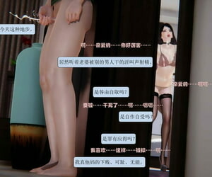 绅士皇帝刘子业 因为赌博妻子被其他男人占据。