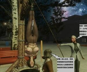 奴隶女教师惠惠 营救行动4 - part 3