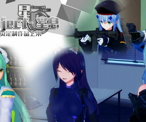 Projekt-CrescentBrother3 爱蜜莉亚快楽堕ち chinese - part 2