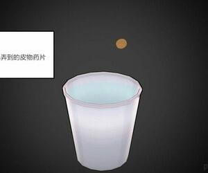 Kaba小蓉