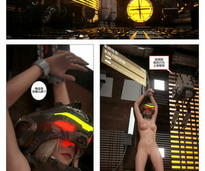 G9MPcomics NieR:Lust-Virus Chinese 新桥月白日语社汉化