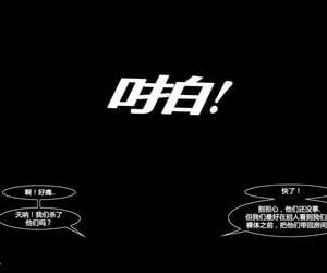 GCX GCX Episode 002【喵子汉化组】