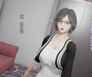 KABA 怪异情侣 【寄生】 Chinese - part 4