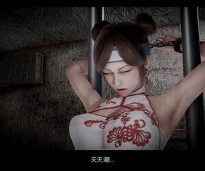 Jason杰森 木叶沦陷 07 - part 2