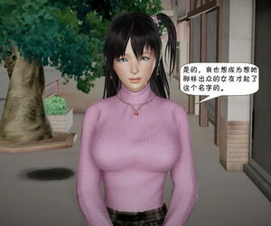 千世加火 租借女友幕后故事