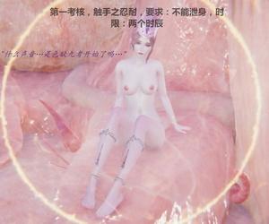 圣剑EX咖喱棒 色欲之神的承继 - part 2