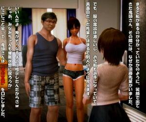 Sakaki Io Bijin Keikan Okuochi Saimin