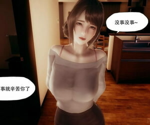 KABA 生计【附身】