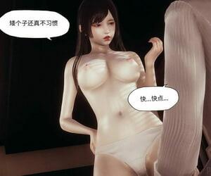 KABA 用途 【皮物】 - attaching 2