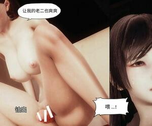 KABA 用途 【皮物】 - part 3