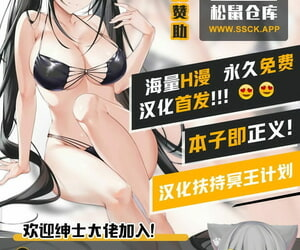 Umemaro 3D Sugimoto Sanfujinka Clinic ~Nurse Kyousei Program~ Chinese 感谢金主 魂之挽歌 出资汉化 - part 3