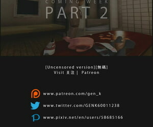 #EP1 - P1 M❤ Innocent GF