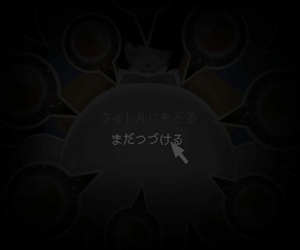 MP-7L Kiritans fantasy divertissement - accoutrement 6