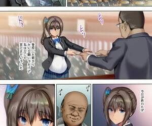 Kisei Toukyoku Richard Bahman Houkago Dairizuma 3 Sotsugyoushiki wa Ninpu de... Digital