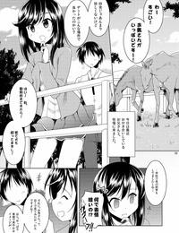 Syunkan Saidai Husoku Pony R Syunkan Saidai Husoku Kyonyuu Soushuuhen + α Non Non Biyori- Senran Kagura- THE iDOLM@STER Digital