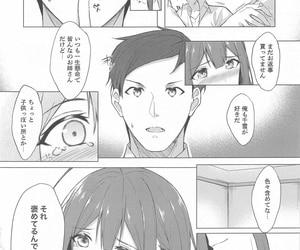 Takahashisan Kazushiki Midori Chiyuki-san to Fukakouryoku de Love Hotel ni Kichatte Icha Love Ecchi suru THE iDOLM@STER: Shiny Colors