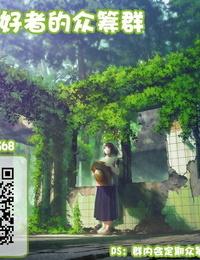 Kisei Toukyoku Richard Bahman Houkago Dairizuma 3 Sotsugyoushiki wa Ninpu de... Chinese 牛头人部落众筹汉化 Digital - part 2