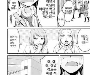 C94 Megabox Meganei Idol no Iru Sekai -DereMas Soushuuhen- - 아이돌이 있는 세계 -데레마스 총집편- THE IDOLM@STER CINDERELLA GIRLS Korean - part 3