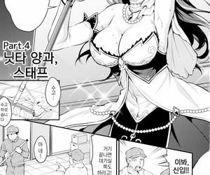 C94 Megabox Meganei Idol no Iru Sekai -DereMas Soushuuhen- - 아이돌이 있는 세계 -데레마스 총집편- THE IDOLM@STER CINDERELLA GIRLS Korean