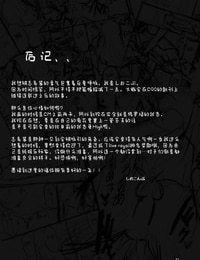 LAMINARIA Shiokonbu seduction odor THE IDOLM@STER CINDERELLA GIRLS Chinese 绅士仓库汉化 Digital