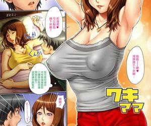 Gegera Toshikazu Gokunyuu Gegera Chinese - loyalty 3