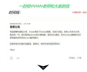 VIVIAN Time Stretch over Hunters 1 Chinese 电子越共 个人汉化 - affixing 2