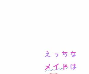 seventh zest Mutsuno Hexa EchiSuki Soushuuhen 1 Digital - part 3