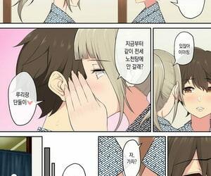 Nori5rou Imaizumin-chi wa Douyara Gal no Tamariba ni Natteru Rashii 2 - 이마이즈미네 집은 아무래도 갸루의 아지트가 된 모양이다 2 Korean Decensored - part 2