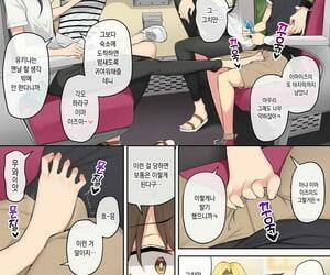 Nori5rou Imaizumin-chi wa Douyara Gal no Tamariba ni Natteru Rashii 2 - 이마이즈미네 집은 아무래도 갸루의 아지트가 된 모양이다 2 Korean Decensored