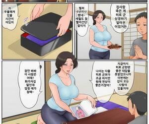 Rapurando Chiisai koro kara Osewa ni natte iru Kinjo no Oba-san o Otoshite Tanetsuke! Korean