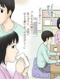Atori Akinao Atori K Seikoui o Oboete shimatta Ane to Otouto no Sonogo - part 2