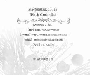 ivycrown emu Hayami Kanade Soushuuhen 2014-15 『Black Cinderella』THE IDOLM@STER CINDERELLA GIRLS Digital - decoration 7